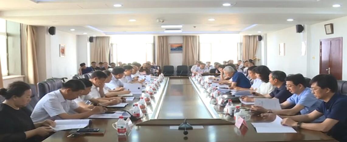 政协十三届常委会第十二次会议开幕