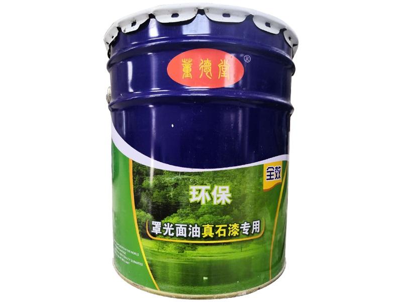 河南金山水漆有限公司-开封罩面漆厂家-河南罩面漆生产厂家哪家销量好