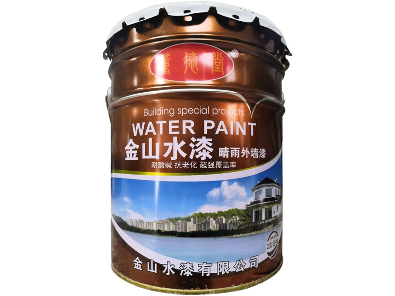 金山水漆加盟条件