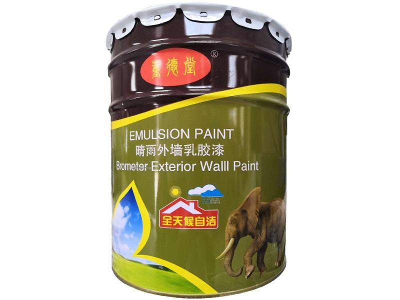 河南外墙乳胶漆厂家