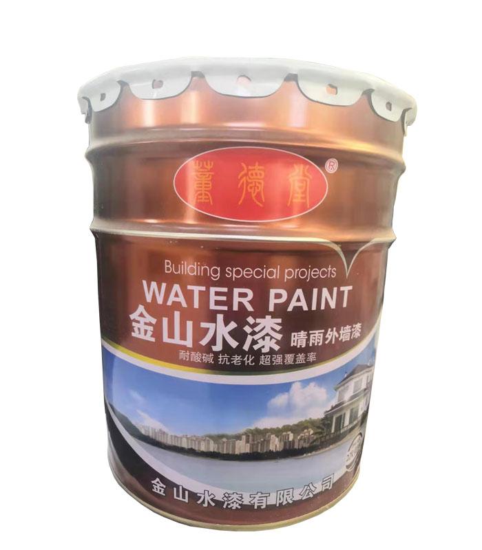 河南外墙漆厂家