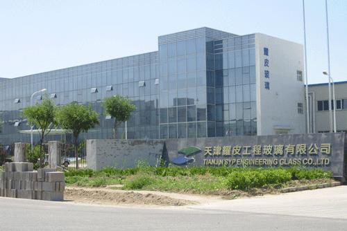 天津耀皮工程玻璃有限公司