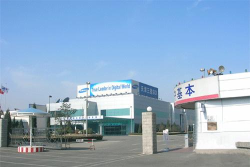 (西青)三星SDI总厂