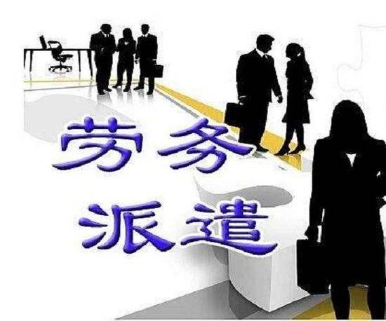 张家口ballbet官网派遣公司,分析人事外包有哪些风险避免?