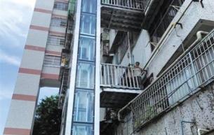 老楼加装电梯遇到低层反对怎么办?如何搞定一楼住户
