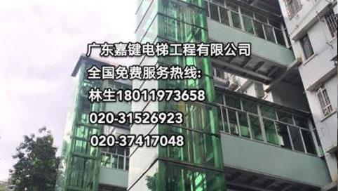 广州市荔湾区共和路45号广铁集团综合大楼项目