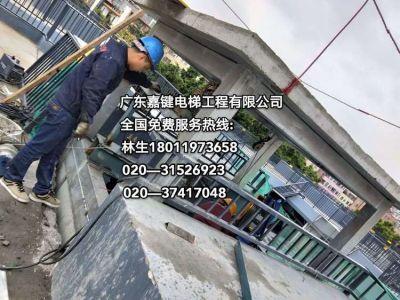 广州市天河区龙岗路34号大院3栋东梯项目