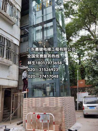 广州市天河区华翠街108号项目