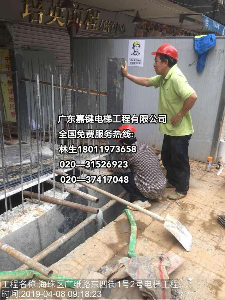 加装电梯工程