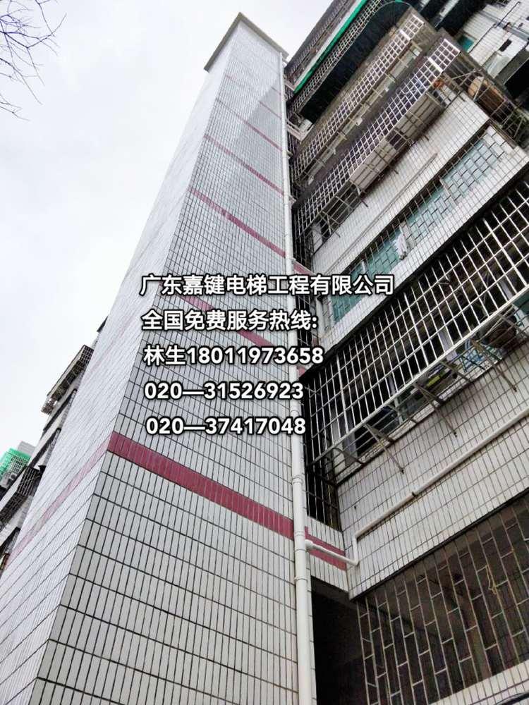安装电梯工程