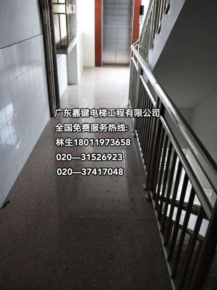 广州市越秀区麓景路448号项目