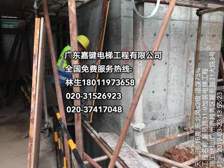 原大楼改造工程