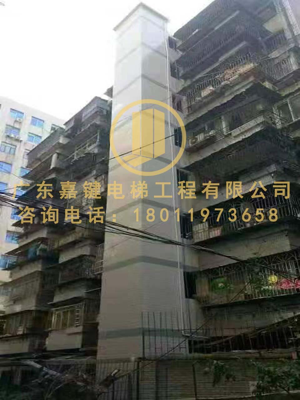 广州加装电梯