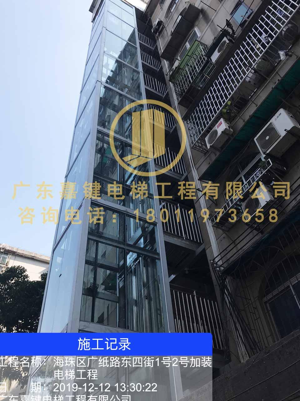 旧楼加装电梯与安全使用规范