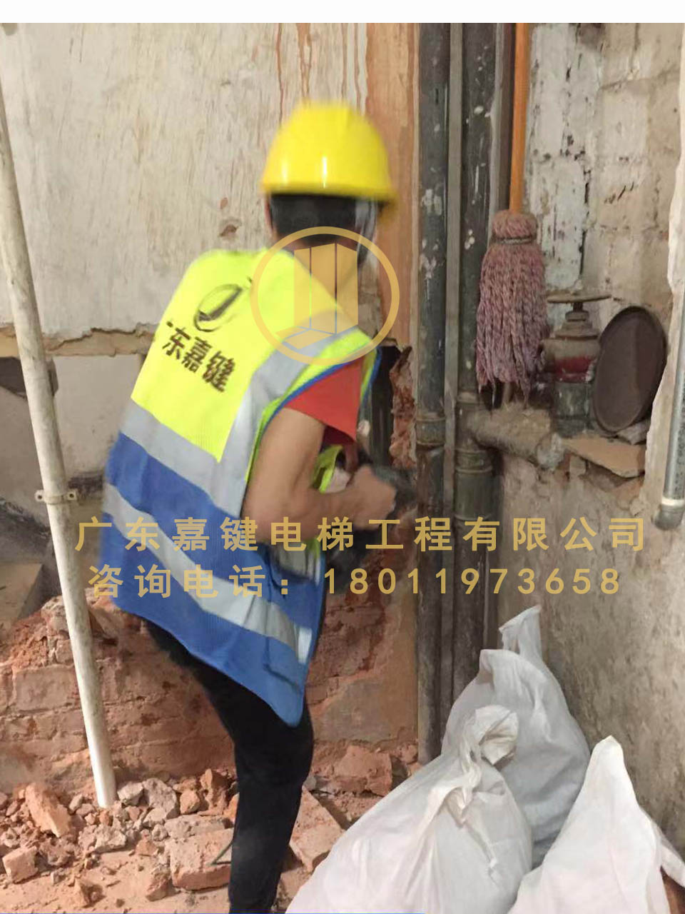 加装电梯施工