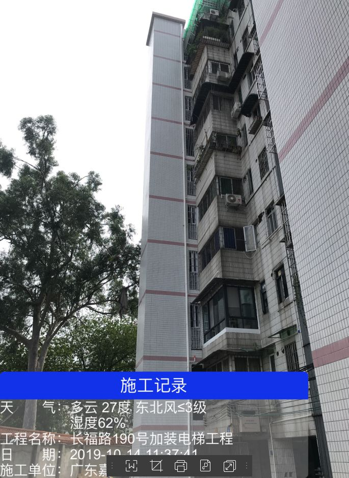 广州加装电梯公司