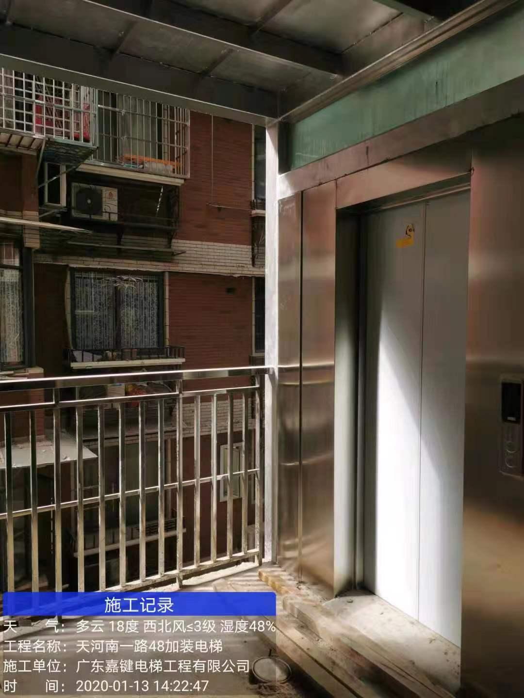 钢结构电梯加装