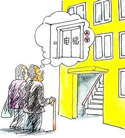 7月1日起 多层住宅加装电梯可以提取使用住房公积金