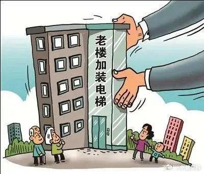 既有住宅国产一级片免费在线观看的黄片报告及好处