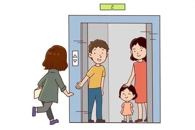 """广州市政协""""有事好商量""""讨论旧楼国产一级片免费在线观看的黄片(下)"""