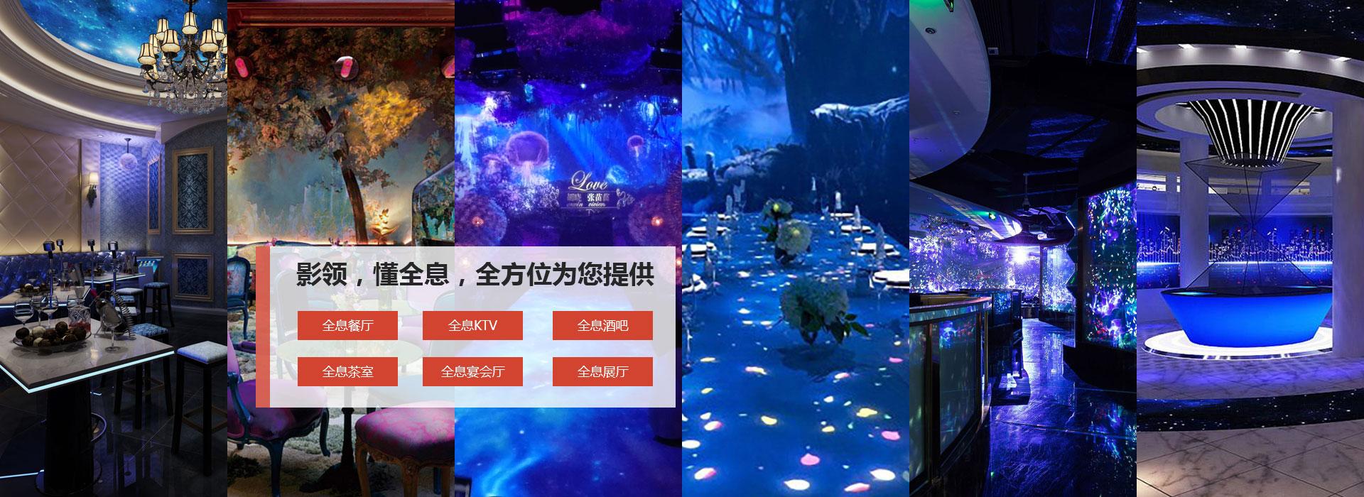 河南3d全息投影