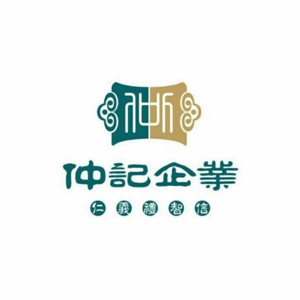 河南全息投影合作伙伴:仲记集团