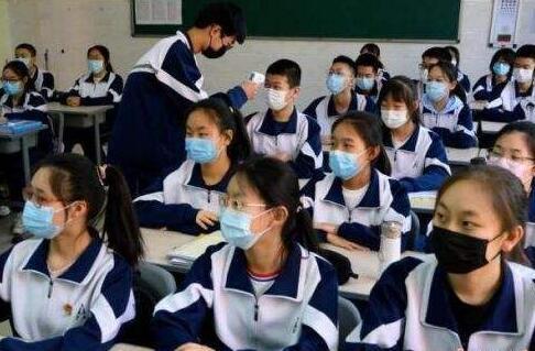 科学防控疫情推动全面复学复课