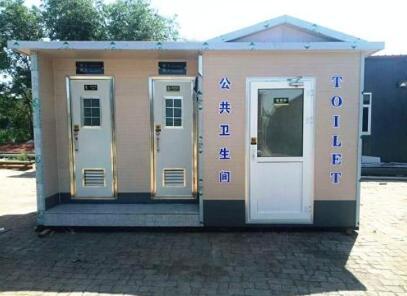 移动厕所日常的保养维护的方法