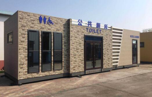 移动厕所投入使用会带来哪些好处