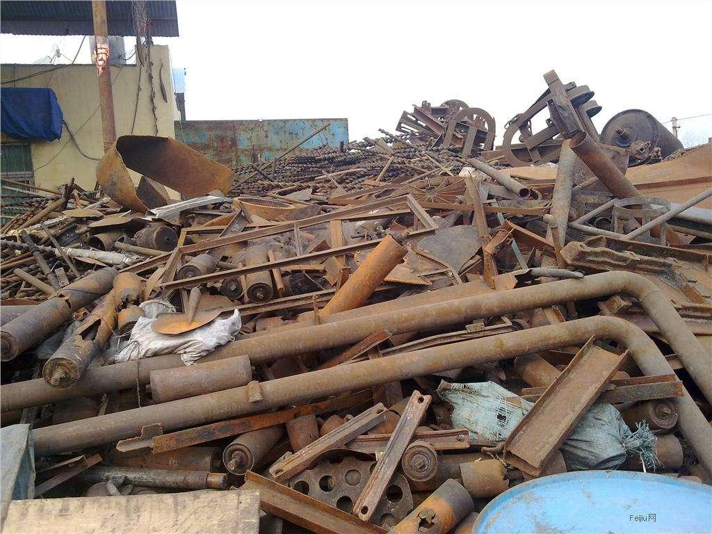 废旧物资回收中心