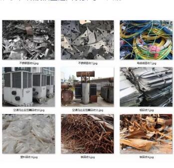 内蒙古废品回收的分类介绍和面向对象