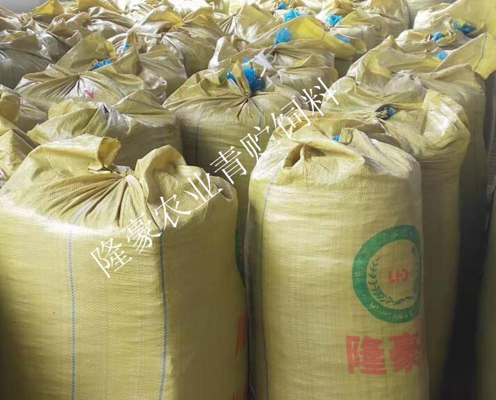 四川玉米秸秆饲料厂家