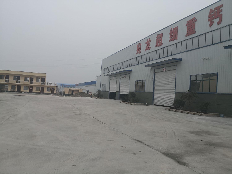 宛龙新材料厂区展示