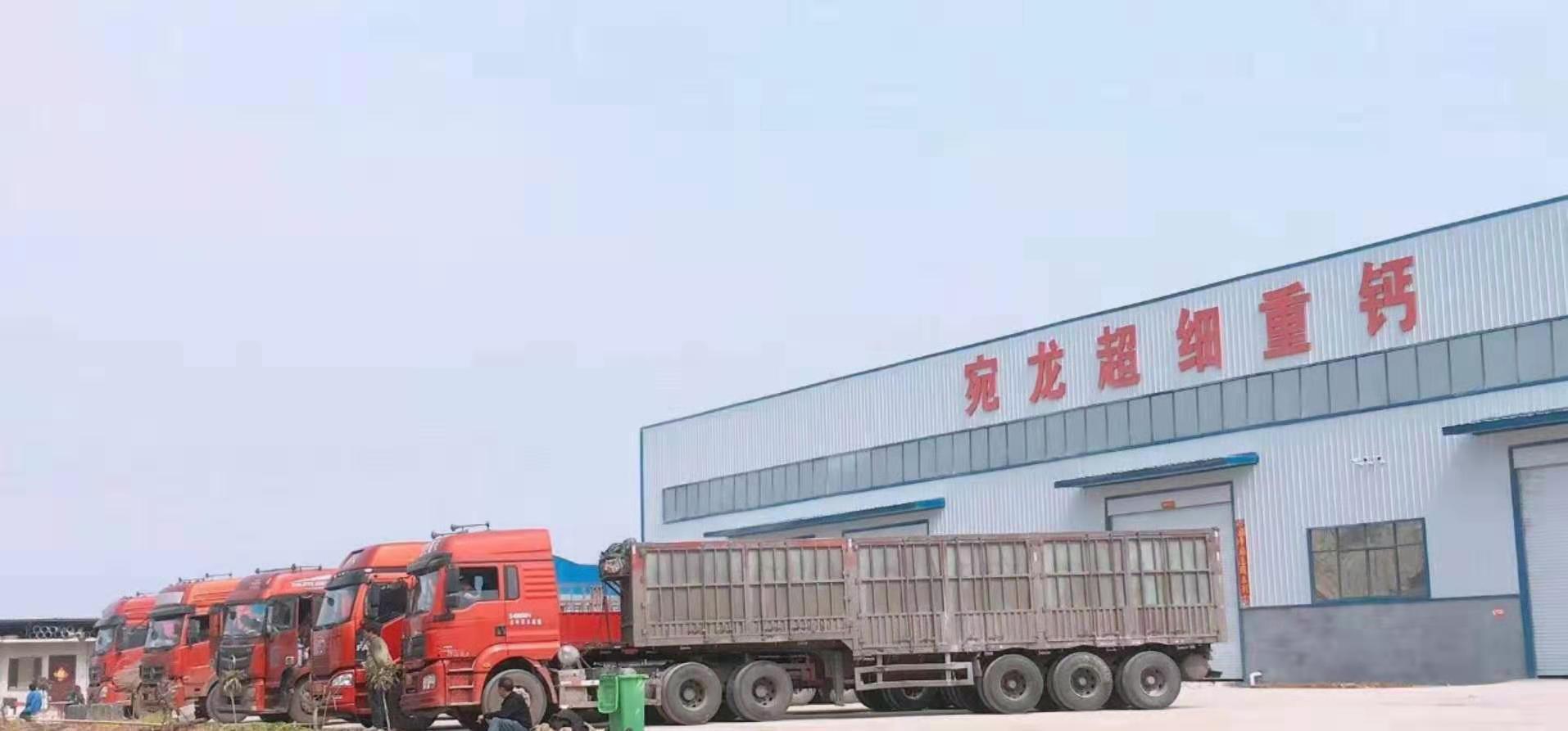 宛龙钙粉厂区展示