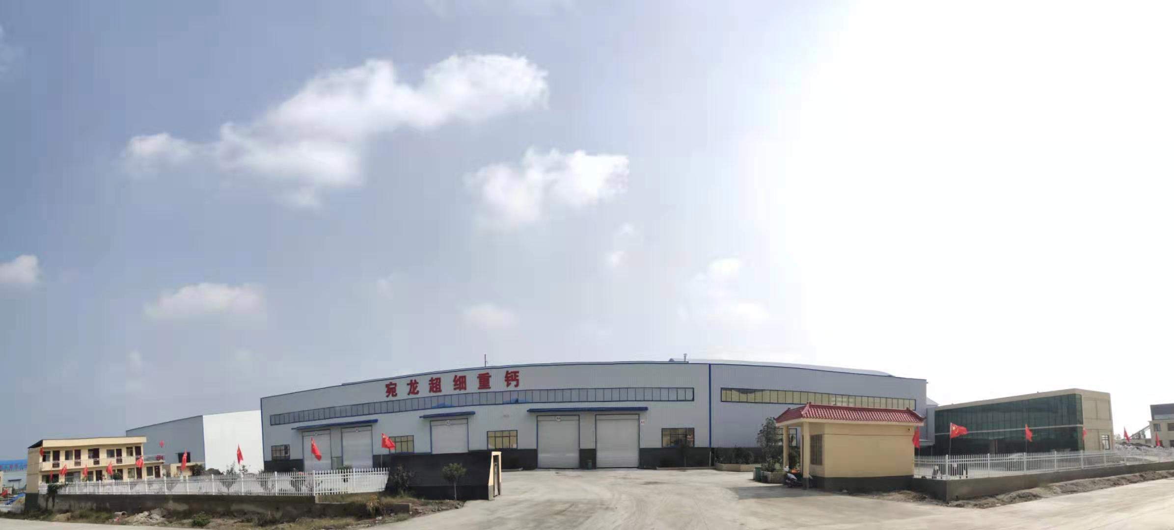 宛龙生产厂区全景展示