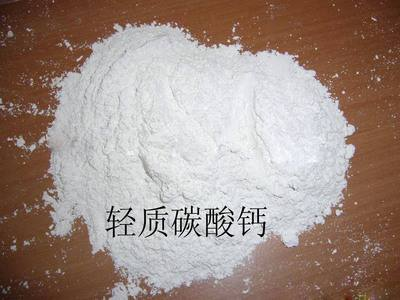 轻质碳酸钙