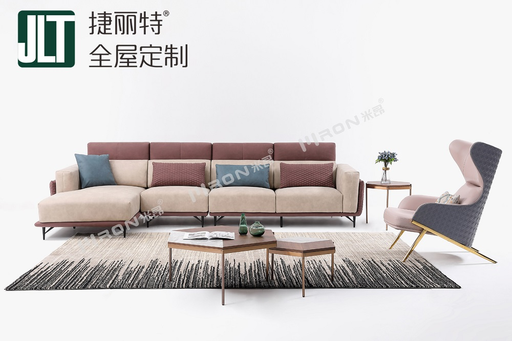 工口h番在线观看网站家具沙發