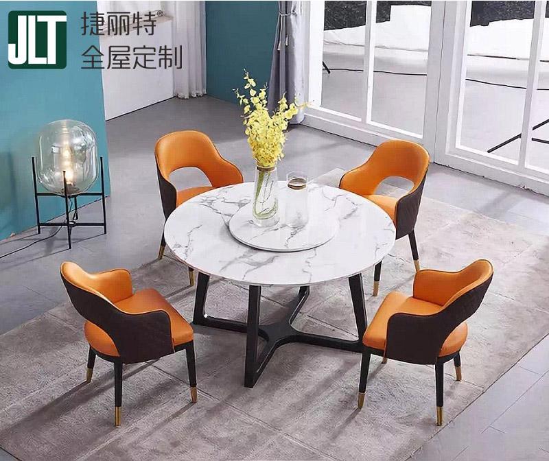 極簡風格餐桌