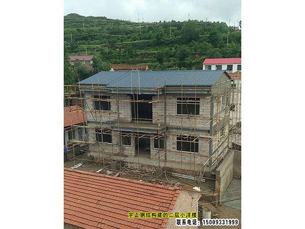 二层钢构住宅楼
