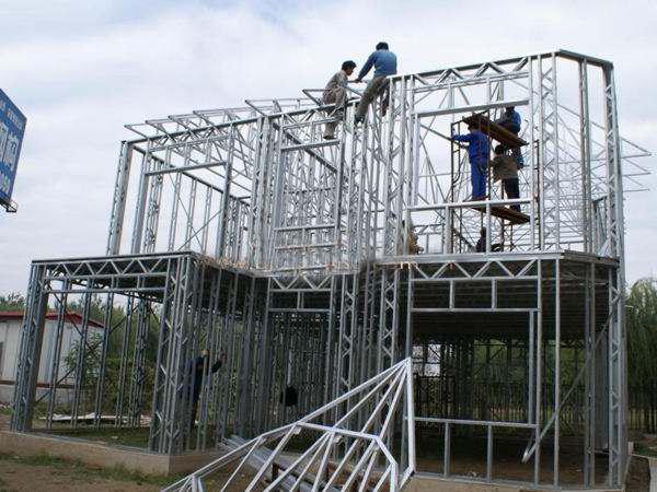 轻型钢结构住宅