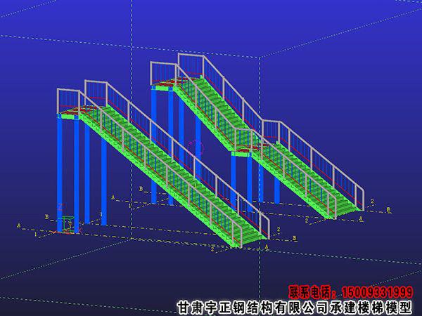 钢结构模型图