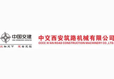 中交西安筑路机械铣刨机案例