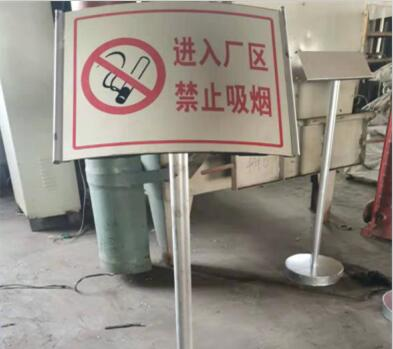 你知道陕西标识牌常用材料么?一起来了解一下吧