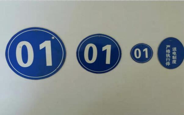 陕西标识牌的安装方式都有哪些?