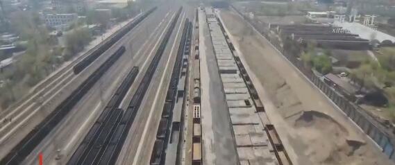 铁路货物运输
