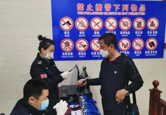 延边铁路运输法院 司法警察大队防疫工作再部署