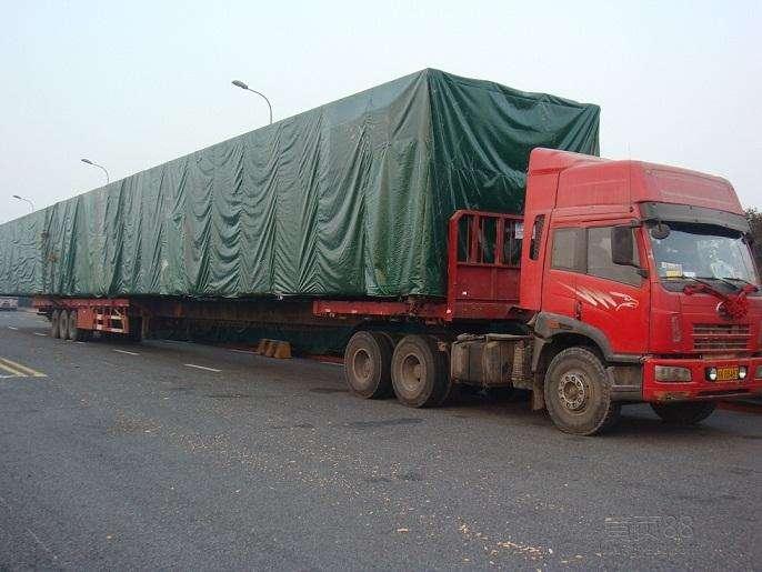 鄂尔多斯货物运输