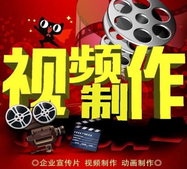 甘肃企业宣传片拍摄