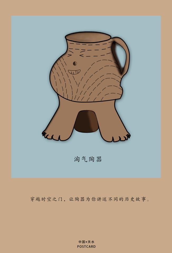 兰州平面设计淘气陶器设计