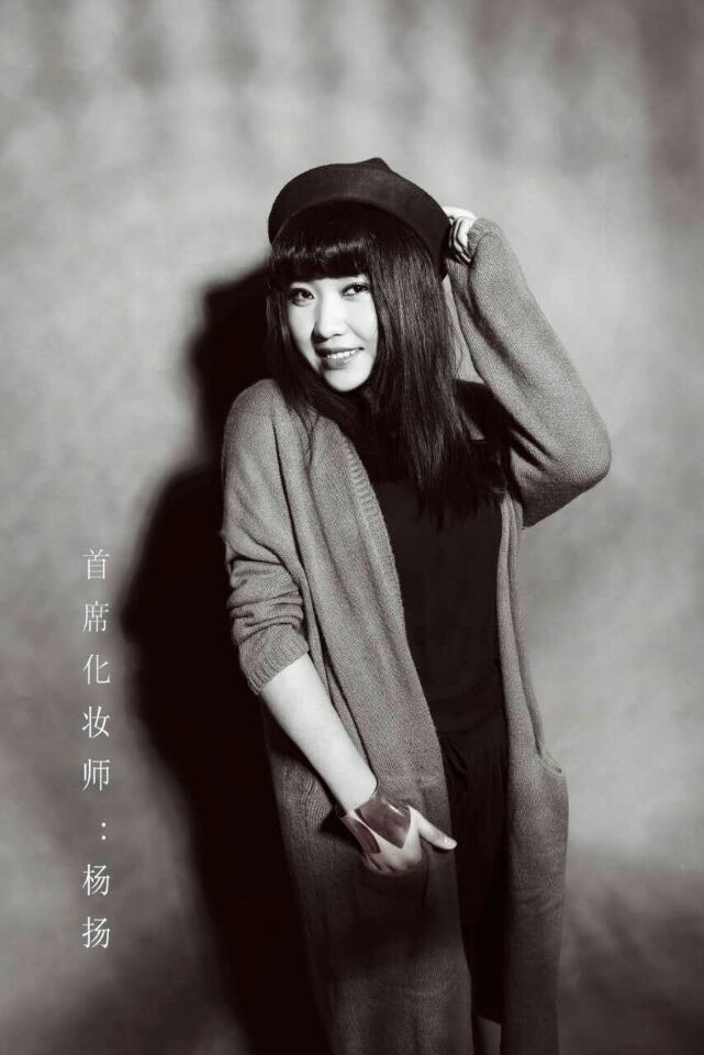 杨扬 90后青年化妆师